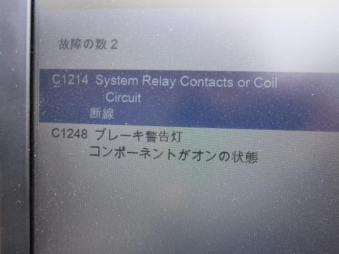 DSCF3432_20150724071656ce3.jpg