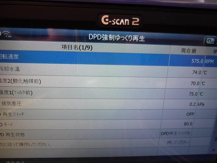 DSCF3518.jpg