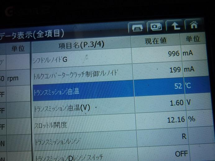 DSCF3668.jpg