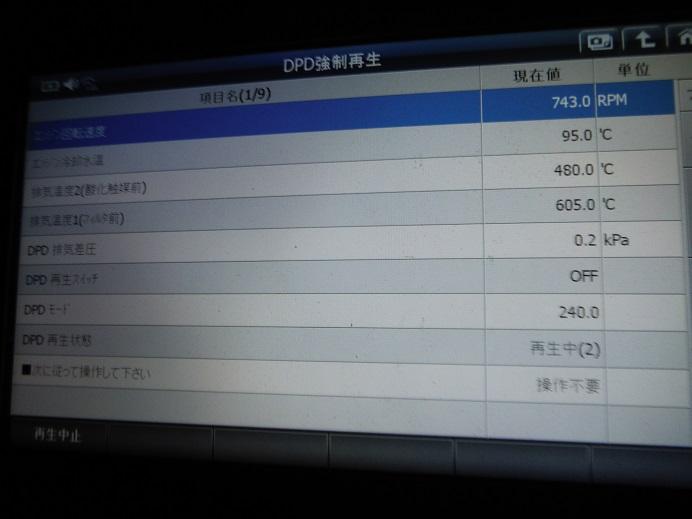 DSCF9239.jpg