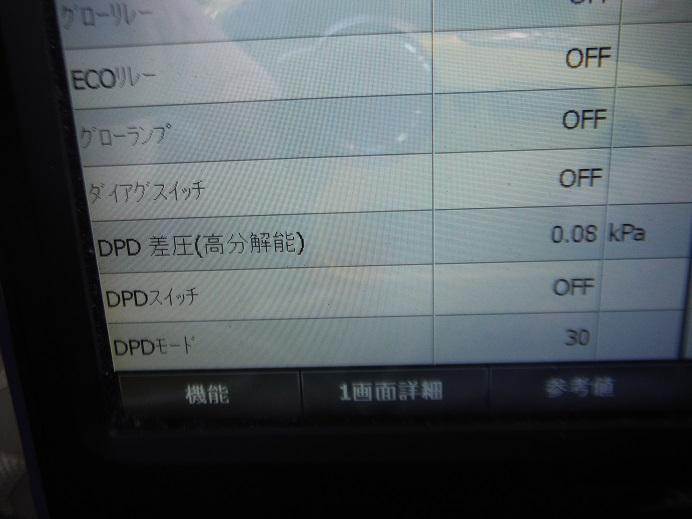 DSCF9287.jpg