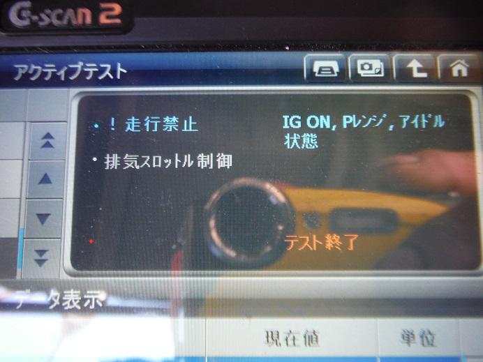 DSCF9289.jpg