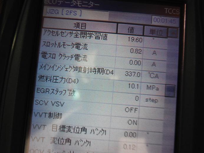 DSCF9992.jpg