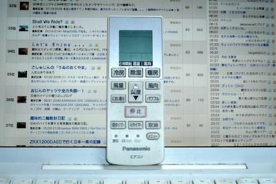 P1040908z.jpg