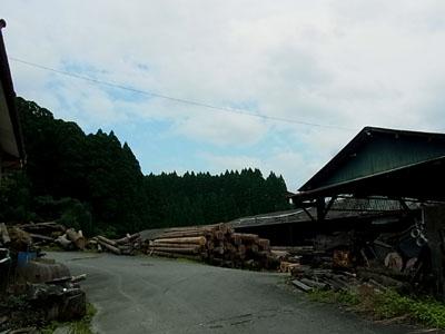 米川製材所