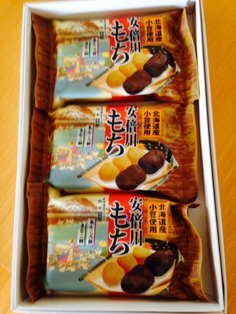 安倍川餅2