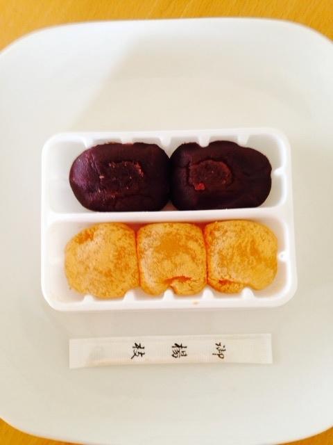 安倍川餅3