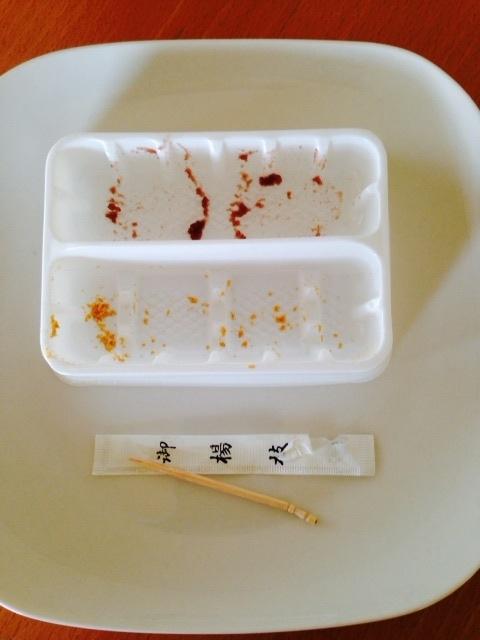 安倍川餅4