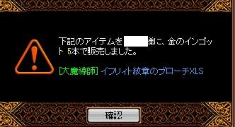 1507大魔導士ブロ2