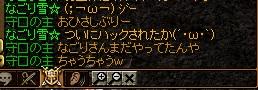 1507守口さん1