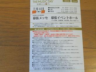P7140001.jpg