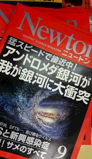 株式情報チャート__2015-7-30_14-22-12_No-00