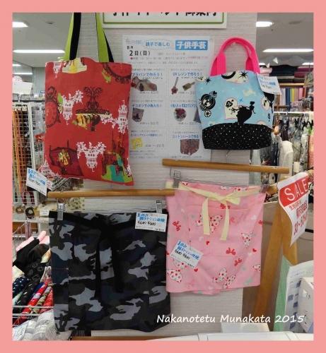 20150719_oyakomisin2.jpg