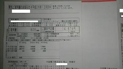 201412k.jpg