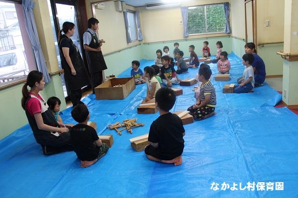 2015木考教室1