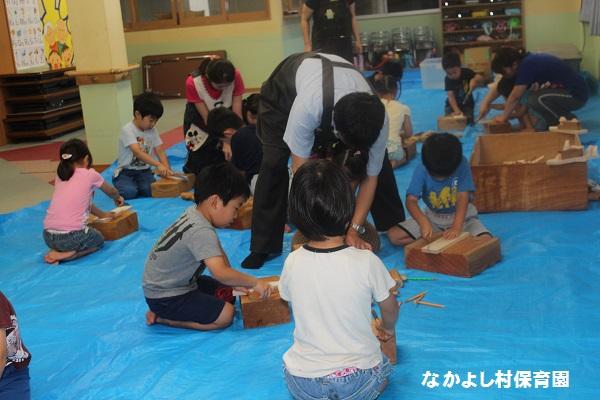 2015木考教室3