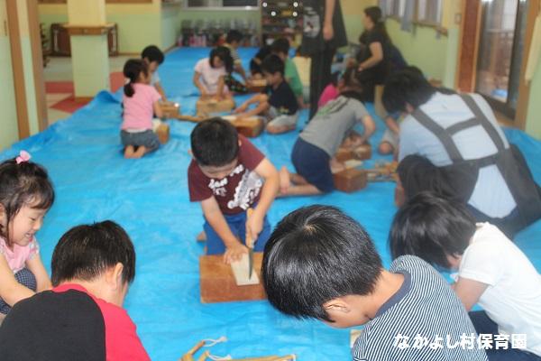 2015木考教室4