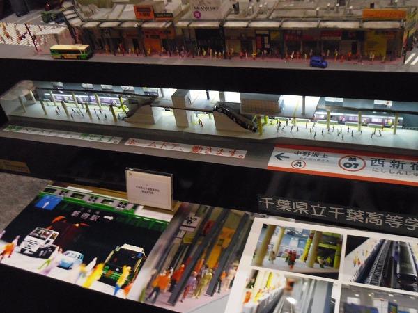 西新宿 鉄道模型コンテスト2015