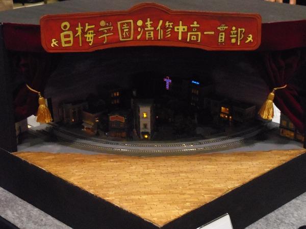 鉄道模型コンテスト2015 白梅
