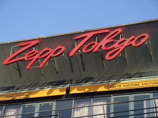 Zepp Tokkyo