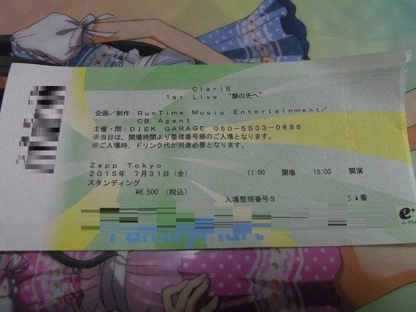 Zepp Tokyo ClariS チケット