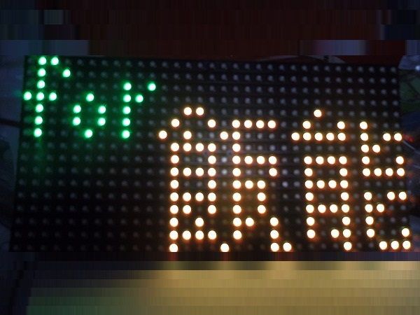 LED 飯能
