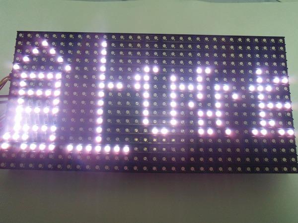 LED 倉持ひなた