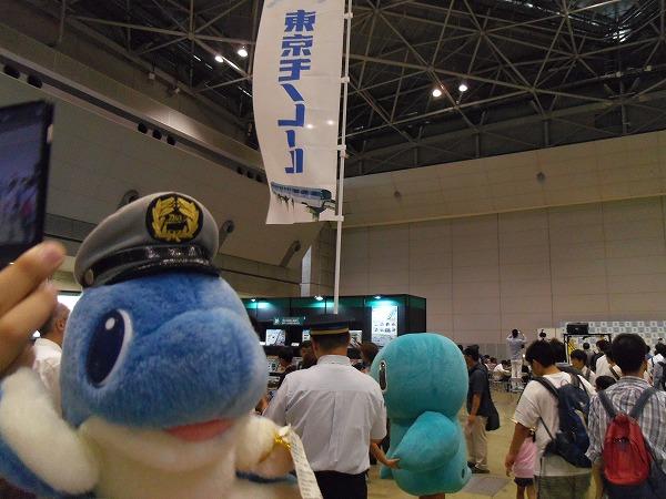 鉄道模型コンテスト2015 りんかる