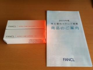 ファンケル−2