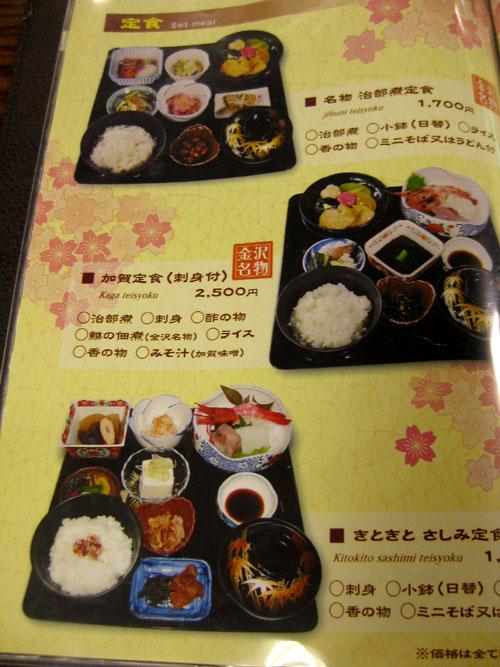 兼六園朝食-10