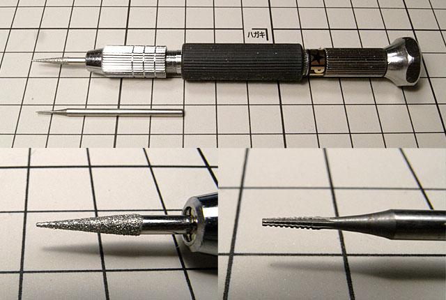 4768-70 工具 640×430