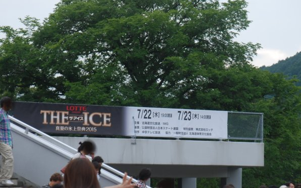 ice1-1.jpg