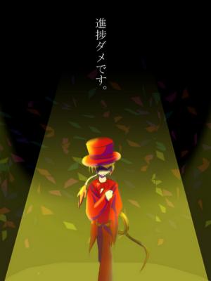 ステージ-ver2