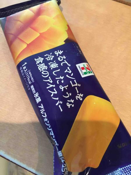 fc2blog_20150721231912524.jpg