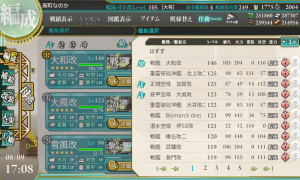 kancolle_20150809-170816073.png