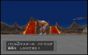 バトル山03