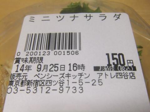 DSCF1886 (480x360)