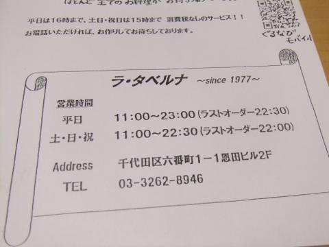 DSCF2216 (480x360)