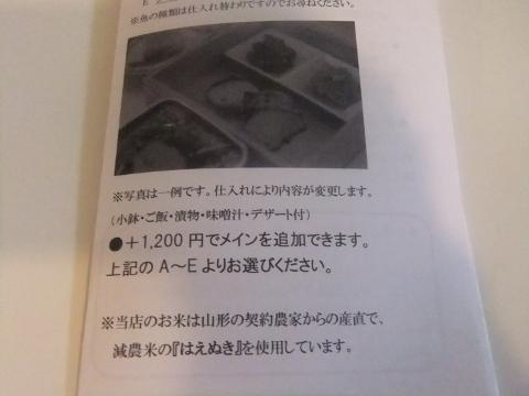 DSCF0366 (480x360)