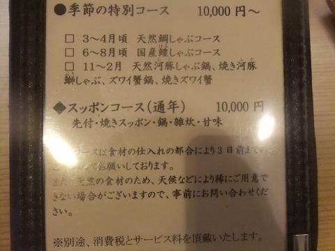 DSCF0326 (480x360)