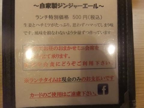 DSCF0319 (480x360)