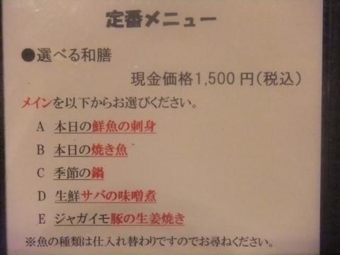 DSCF0313 (480x360)