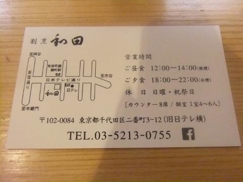 DSCF0306 (480x360)