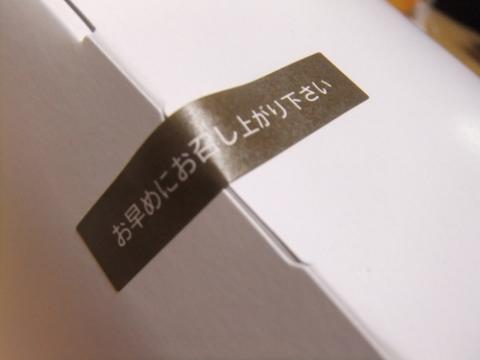 DSCF2876 (480x360)