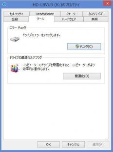 チェックディスク