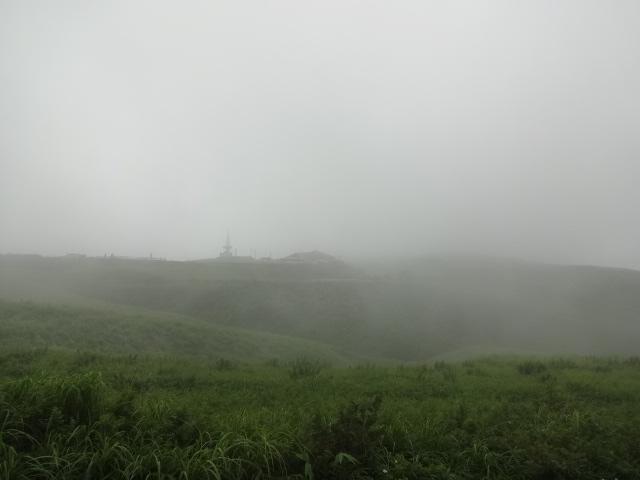 大観峰公園