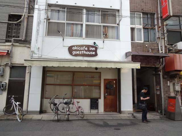 Guest house Akicafe inn