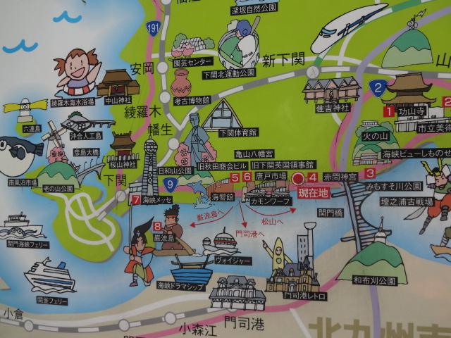 下関Map