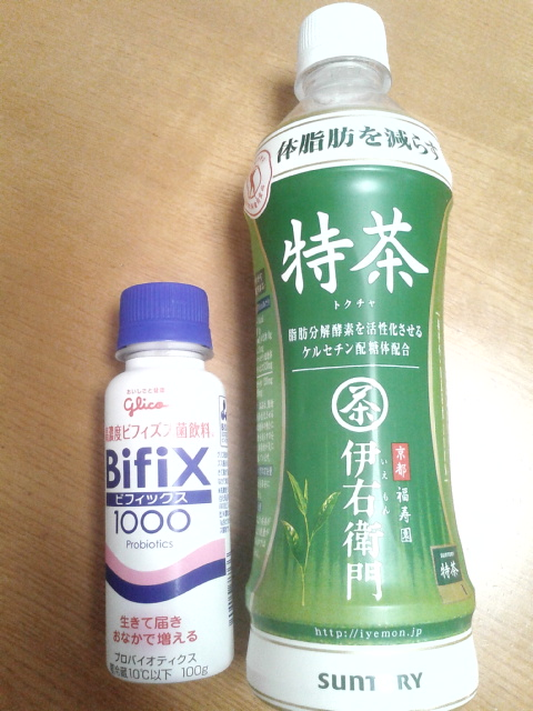 bifix3