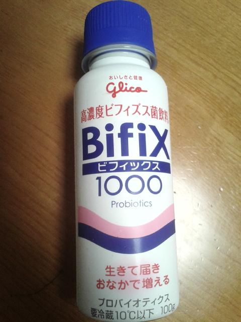 bifix2
